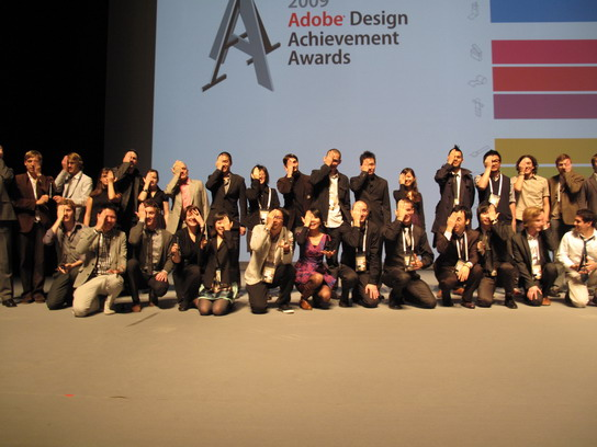 adobeAward_07_resize.jpg