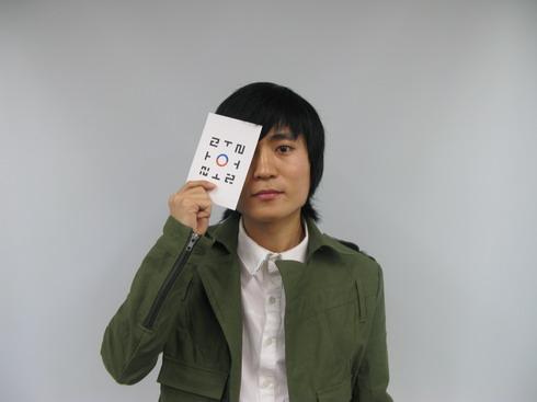 ahnjong_4_resize.JPG
