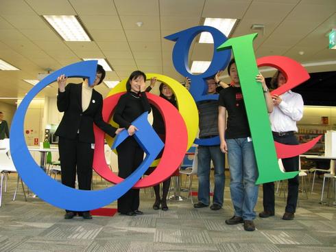 google_3_resize.JPG