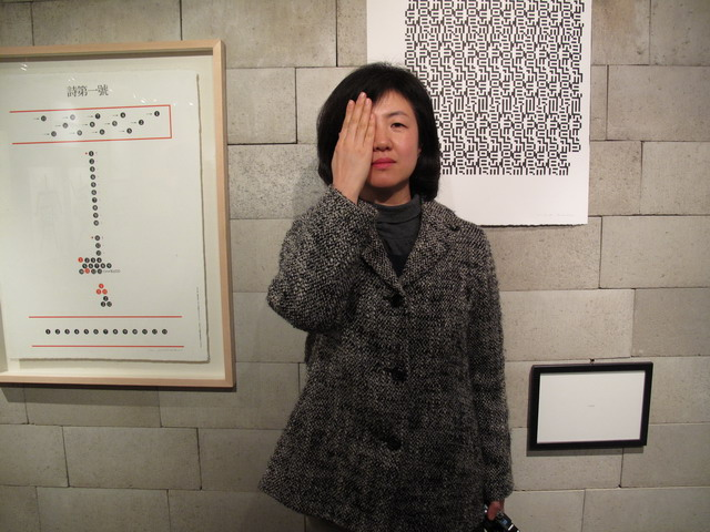hanyunjeong_6_resize.JPG