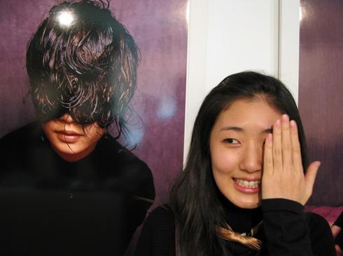 Jeong Da Eun - Free people check with news, pictures & links - Yasni.