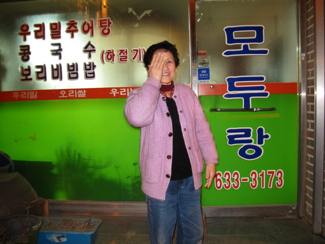 joojeongja_9_resize.JPG