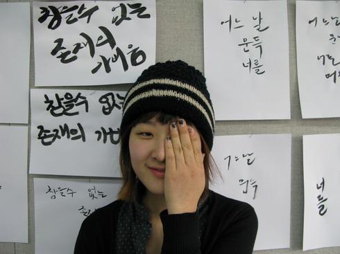 kimeunha_5_resize.JPG