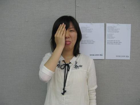 kimeunhye_1_resize.JPG