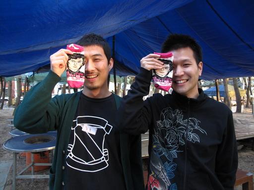 kimjeong_3_resize.JPG