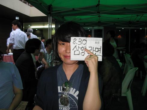 kimjun6_resize.JPG