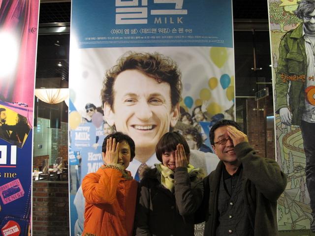 leesungpyo_081_resize.JPG