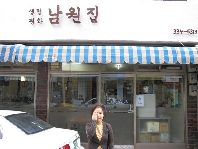 leesunhee_08_resize.JPG