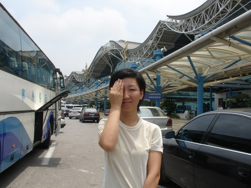NANJING CHINA AIRPORT