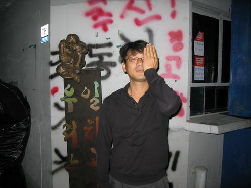 songgyungdong_1_resize.JPG