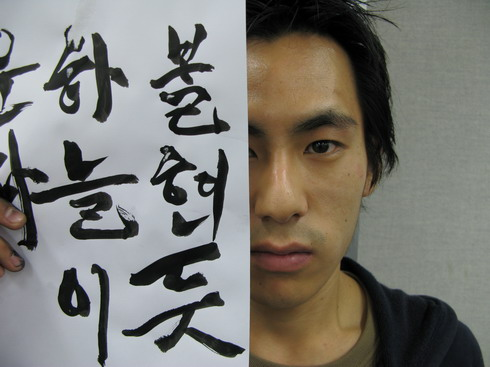 takahitoIrie_11_resize.JPG