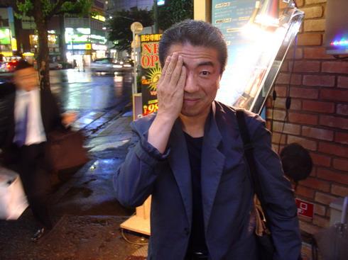 tentoumishima_resize.JPG