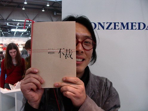 zhuyingchun_resize.JPG